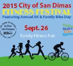 San Dimas Fitness Festival